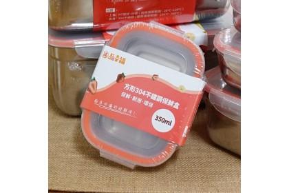 保鮮專家 品幸福不鏽鋼保鮮盒 350ML