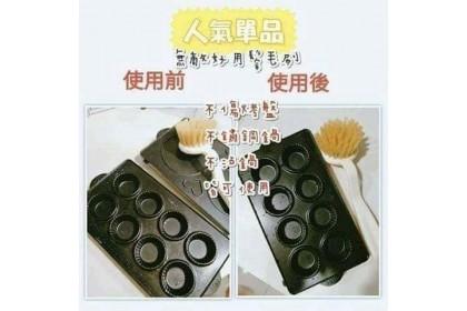台灣製造-無敵好用植物白鬃毛刷