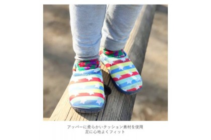 [Pre Order] Japan SkippOn Chirldren's Casual Funtional Shoes