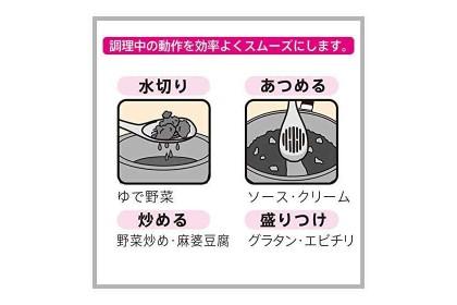 [PRE Order] 日本 Marna 矽膠鍋鏟 (随机出货)