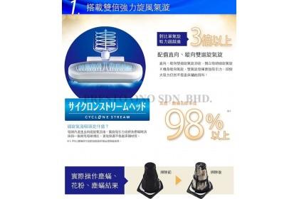 [READY STOCK] 日本IRIS 大拍雙氣旋智能除蟎機IC-FAC2