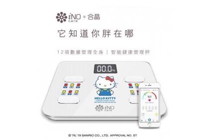 (Pre-Order) iNO Hello Kitty藍牙體重計CB760-B
