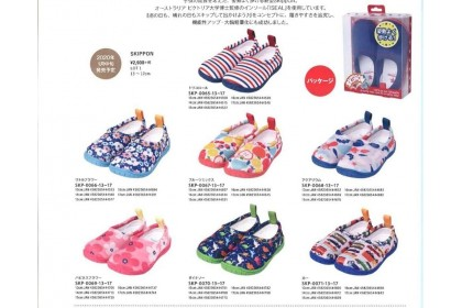 [PRE Order] Japan SkippOn Chirldren's Casual Funtional Shoes ISEAL VU (NEW 2020!Upgraded)