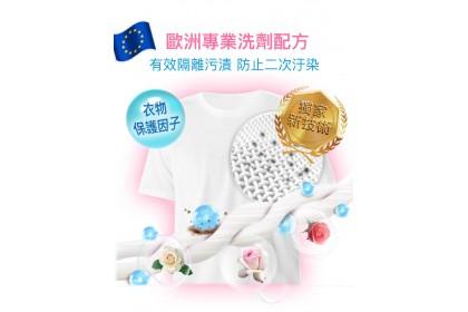 萊悠諾Naturo-頂級香水洗衣濃縮膠囊(任選大盒)