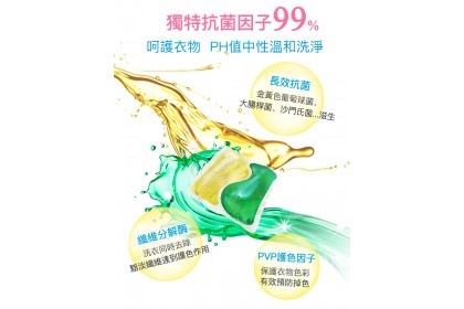 萊悠諾Naturo-頂級香水洗衣濃縮膠囊(任選大袋包裝)